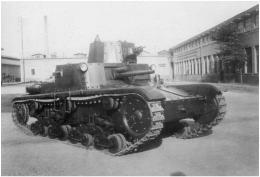 m1139-ftr